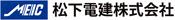 神岡で電工・住宅設備なら 松下電建株式会社